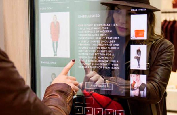 Новые технологии в digital-маркетинге