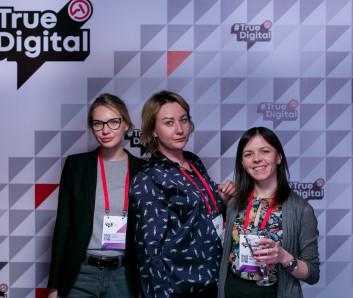 Юнна Серова, Катерина Кустарева, Александра Иванова, Artics Internet Solutions